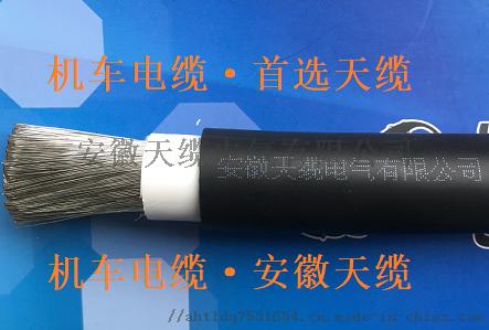 WDZ-DC3125750V1.0平方安徽天缆电气140611805