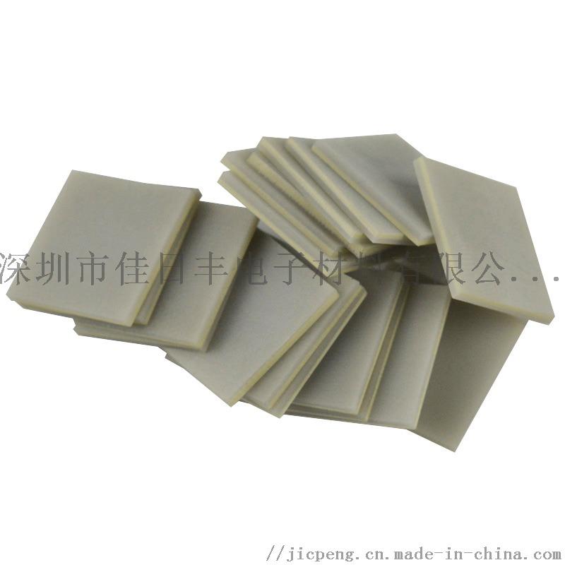 现货TO-3P氮化铝陶瓷片 MOS管高导热绝缘片117566375