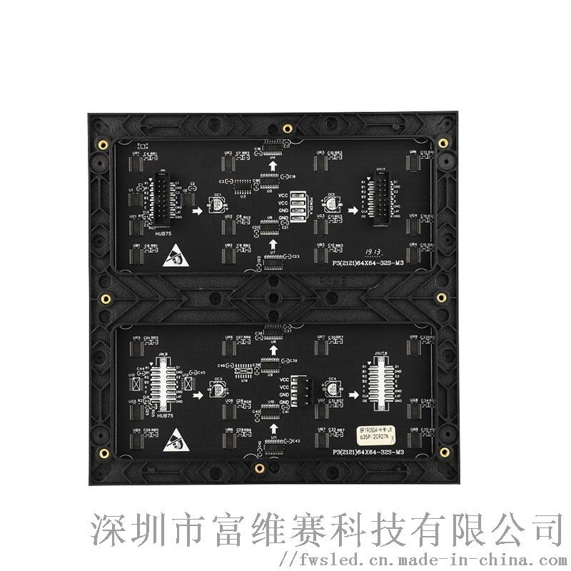 深圳科技显示屏软性节能led显示屏电子高清屏幕播放144106285