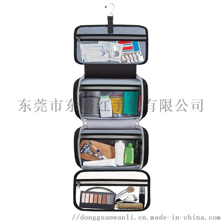 定制折叠悬挂洗漱包多功能化妆包 便携防水旅行收纳包867382535