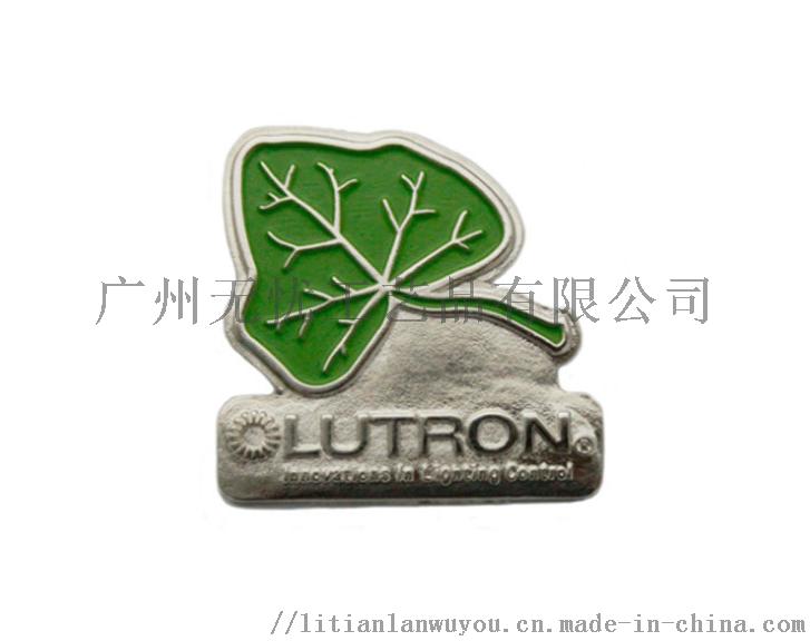 烤漆胸章珐琅徽章设计广州金色胸徽定制工厂797436095