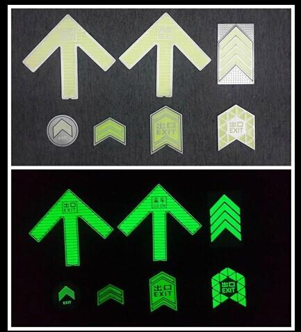 蓄光导向标识地铁发光标志672813932