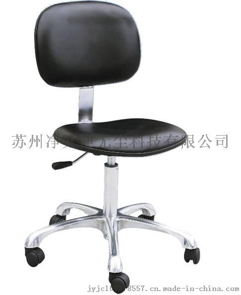 防静电椅子 厂家直销防静电椅靠背实验室椅子66685905