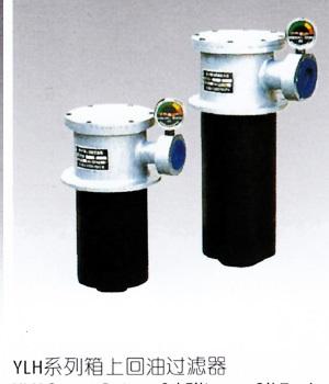 液压过滤器系统过滤器667799785