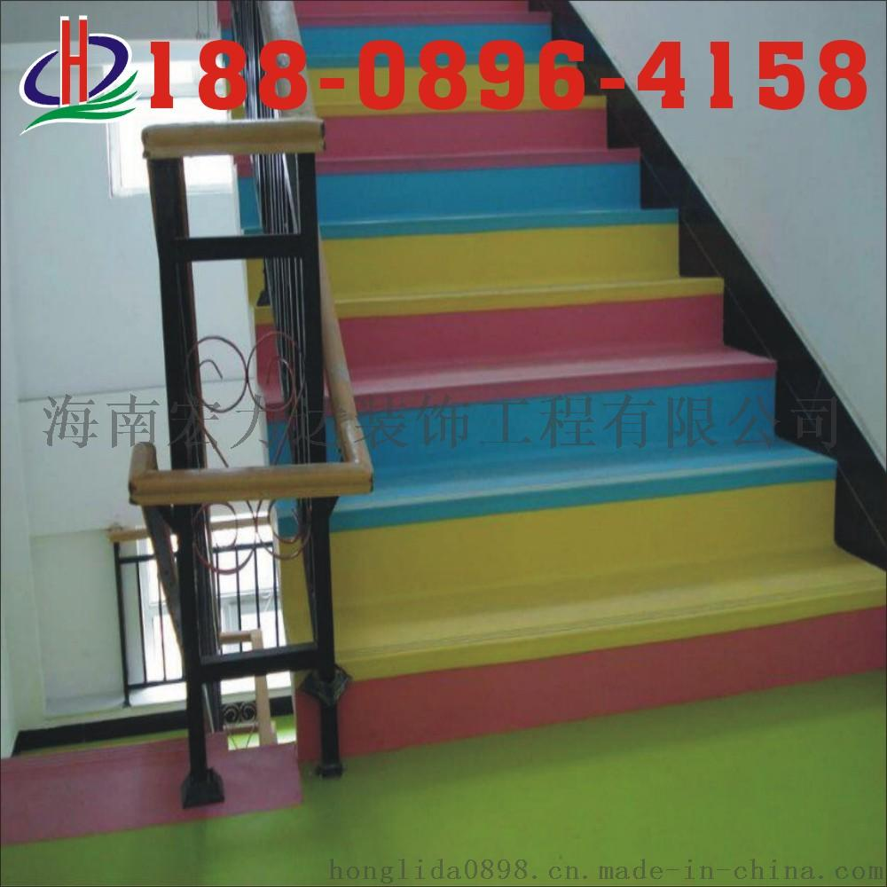 海南地板胶,PVC塑胶地板  海南宏力达731196615