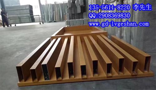 铝方通型材 铝型材长城板厂家 凹凸铝板生产厂家.jpg