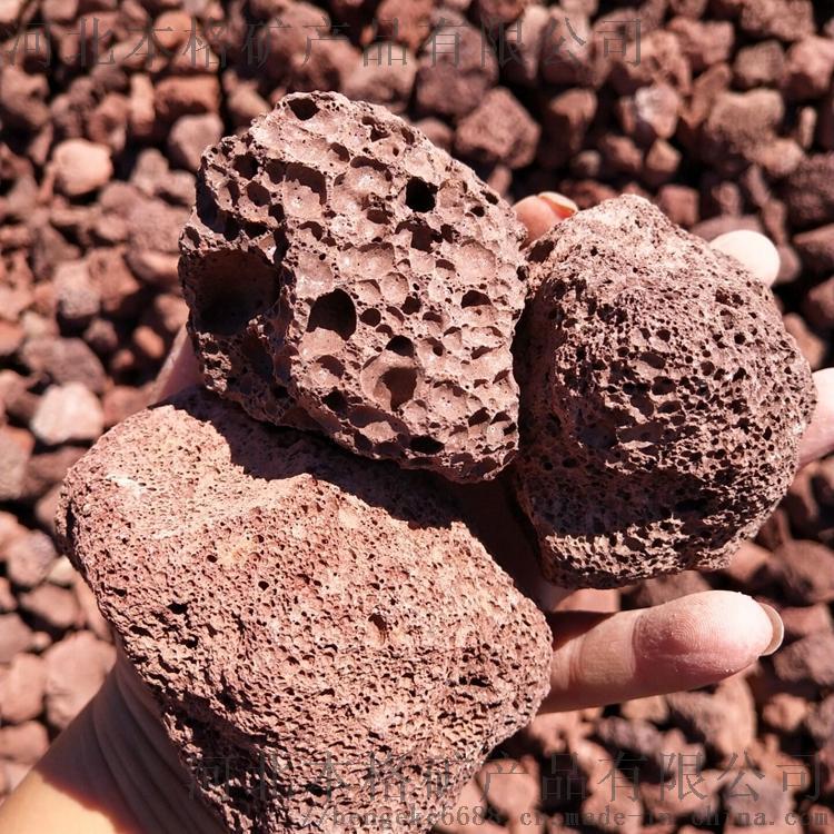 河北本格5-8cm火山石 红色火山岩808213915