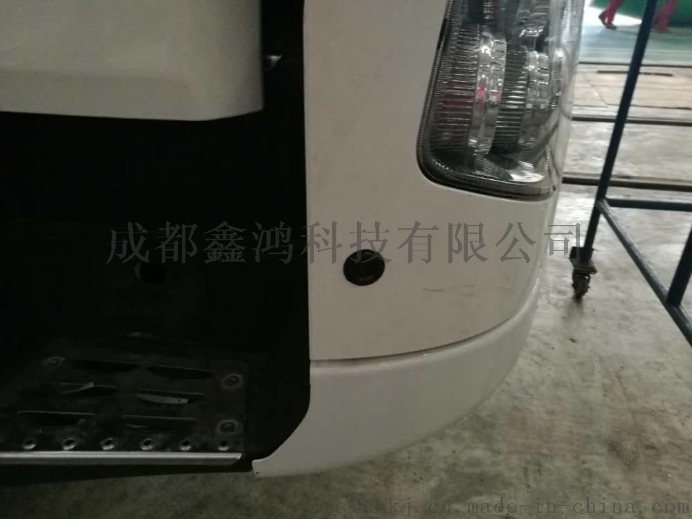 鑫鸿858工程车防侧撞预警雷达系统871526165