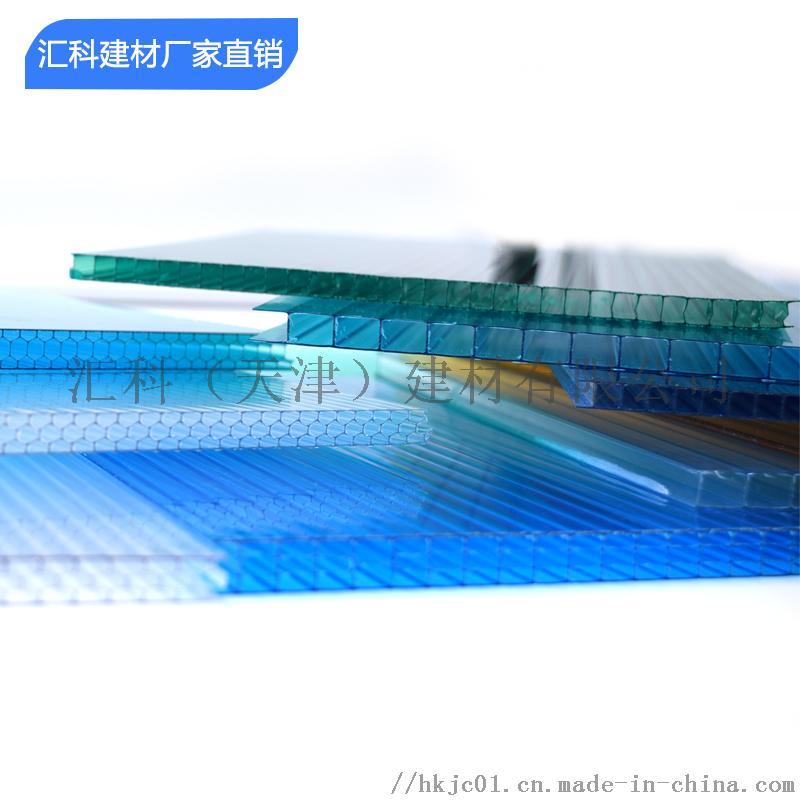 汇科阳光板米字格10mm-25mm151798005