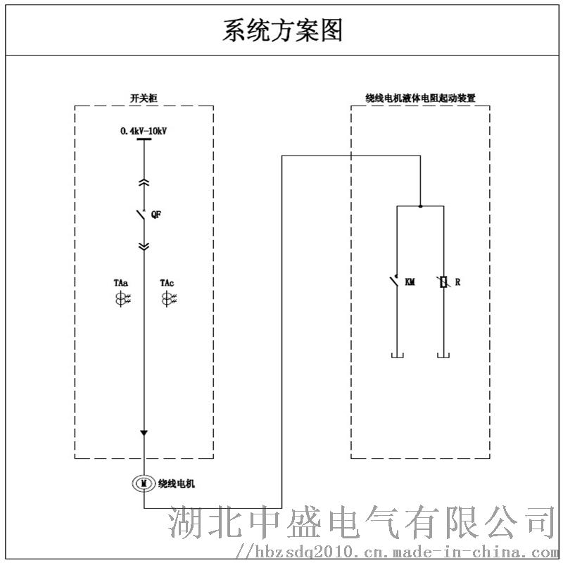 10KV高压电机水阻柜工作原理  水阻柜厂家157142735
