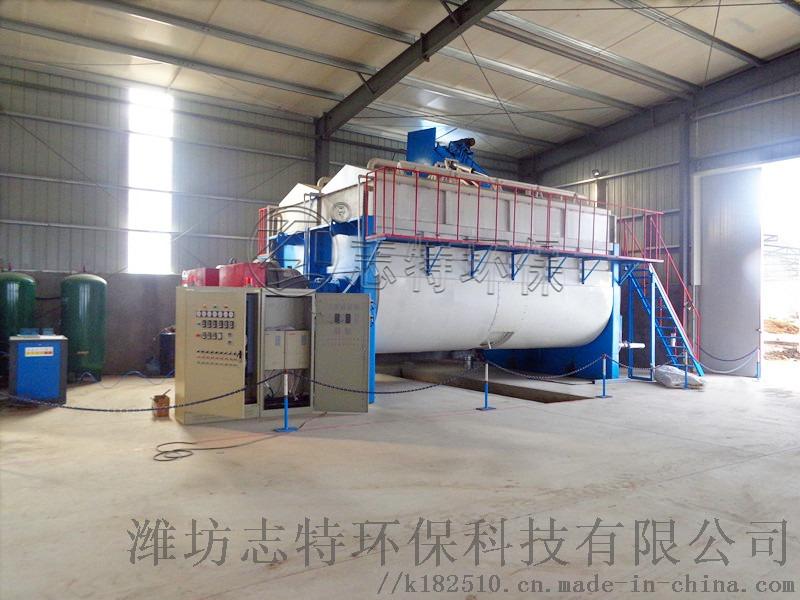 生物发酵机   生物降解机  生物垃圾降解设备94851282