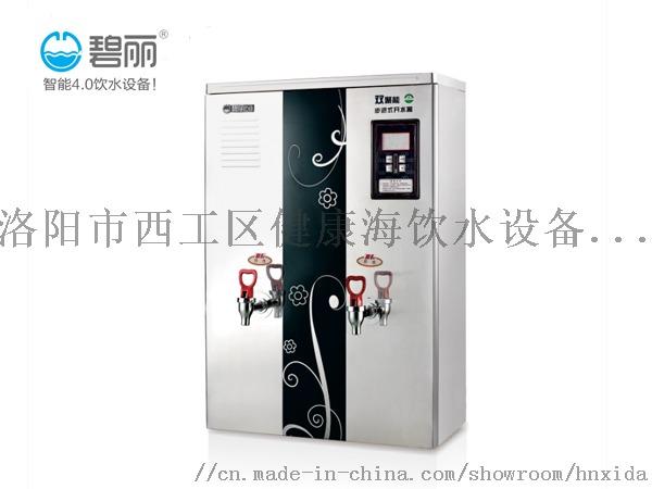 郑州宿舍开水器 洛阳节能电开水器 济源沸腾式开水器811209652