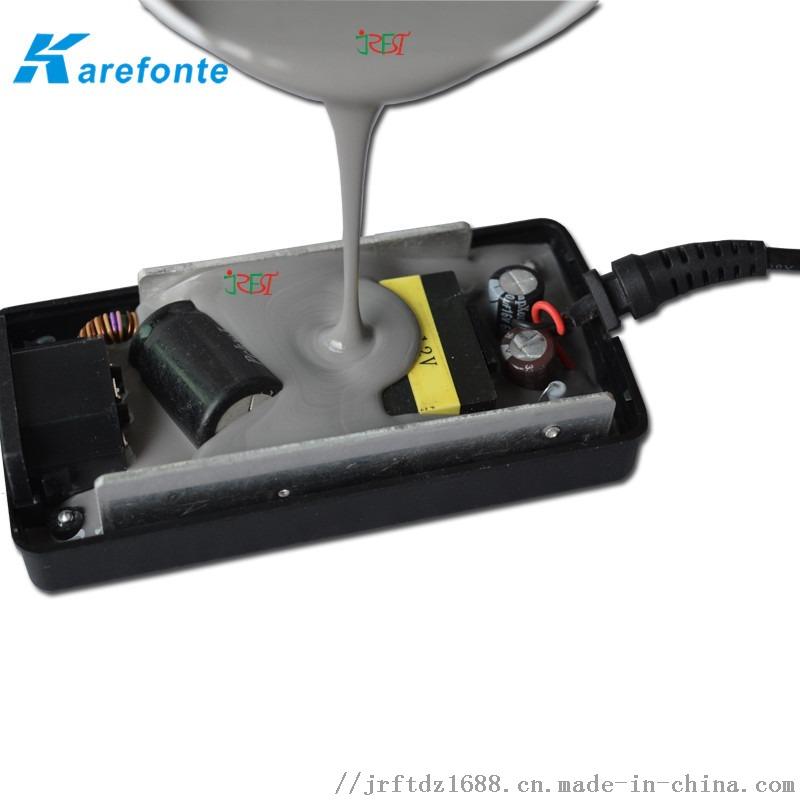 高透明果冻胶 导热灌封胶 液体硅胶 成型AB硅凝胶157785855