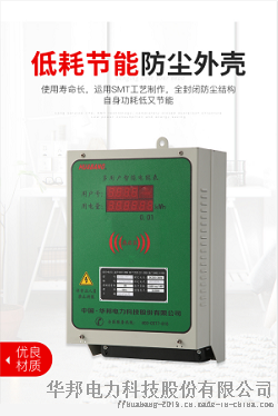 多用户智能仪表厂家省生产HB866-X1961717145