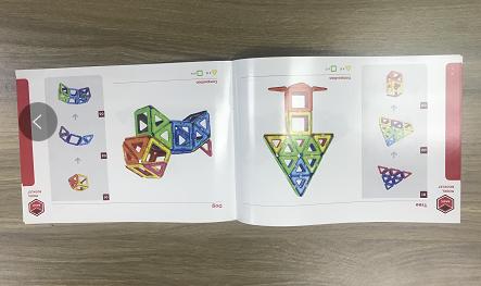 画册 包装盒 彩卡 精品画册 宣传册 精品彩盒837691115