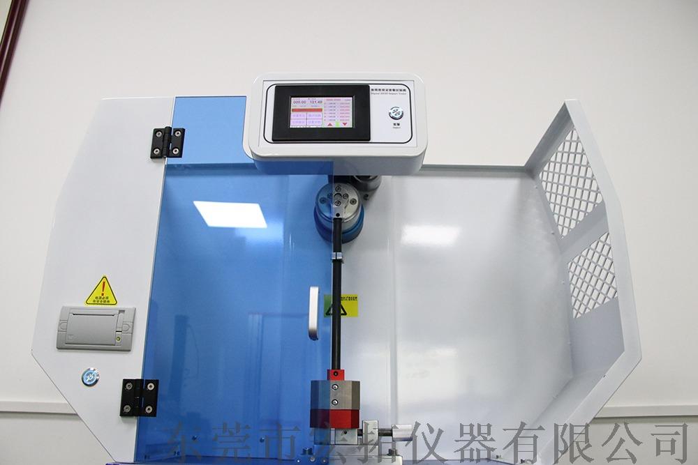 塑料韧性强度试验机 数显悬臂梁冲击测试仪929351045