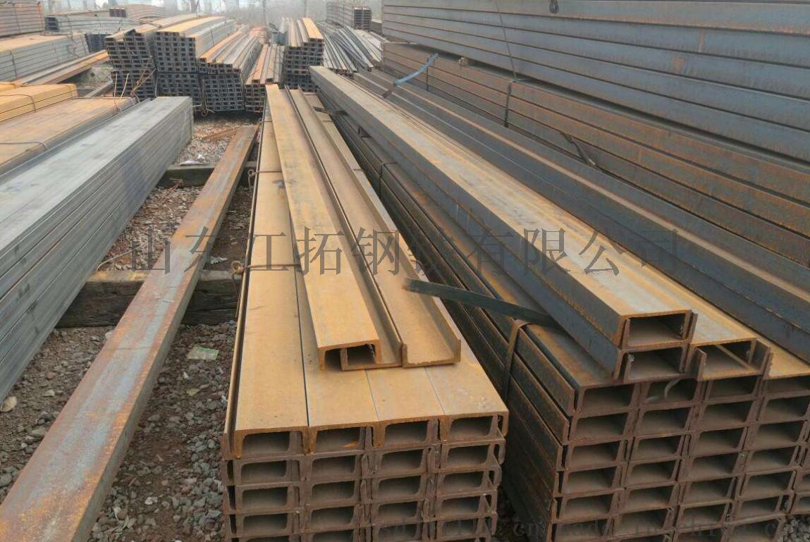 济南槽钢批发 热轧槽钢零售免费配送到厂规格齐全905537095