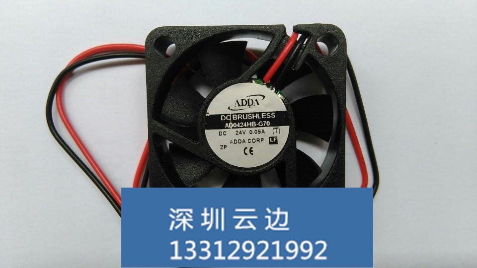 台湾协禧ADDA风扇AD0424HB-G7043413665