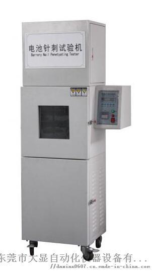 液压驱动电池针刺试验机106719235