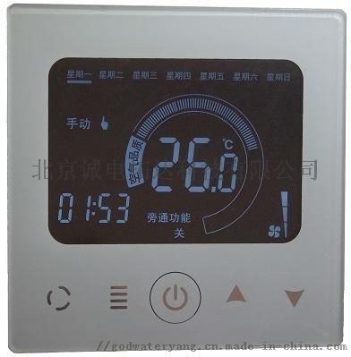 86盒双风机开关面板新风温湿度控制器824007322