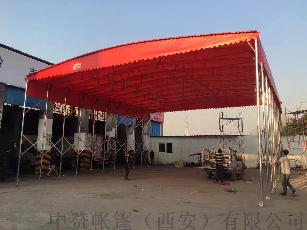 西安厂家定做推拉雨棚移动帐篷遮阳棚夜市摊棚子140501075