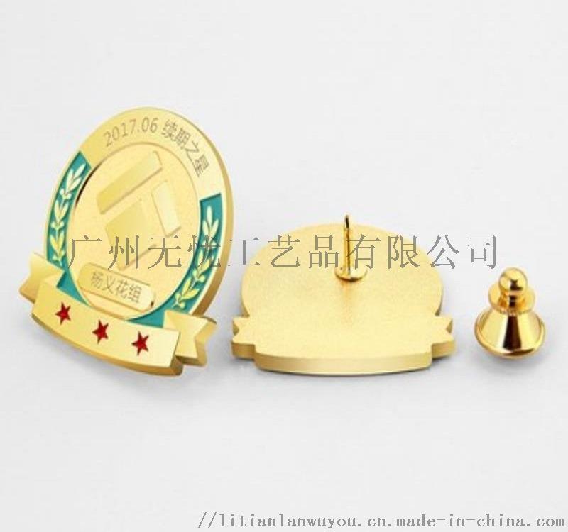 广州荣誉胸章 企业logo胸针设计定做800264675