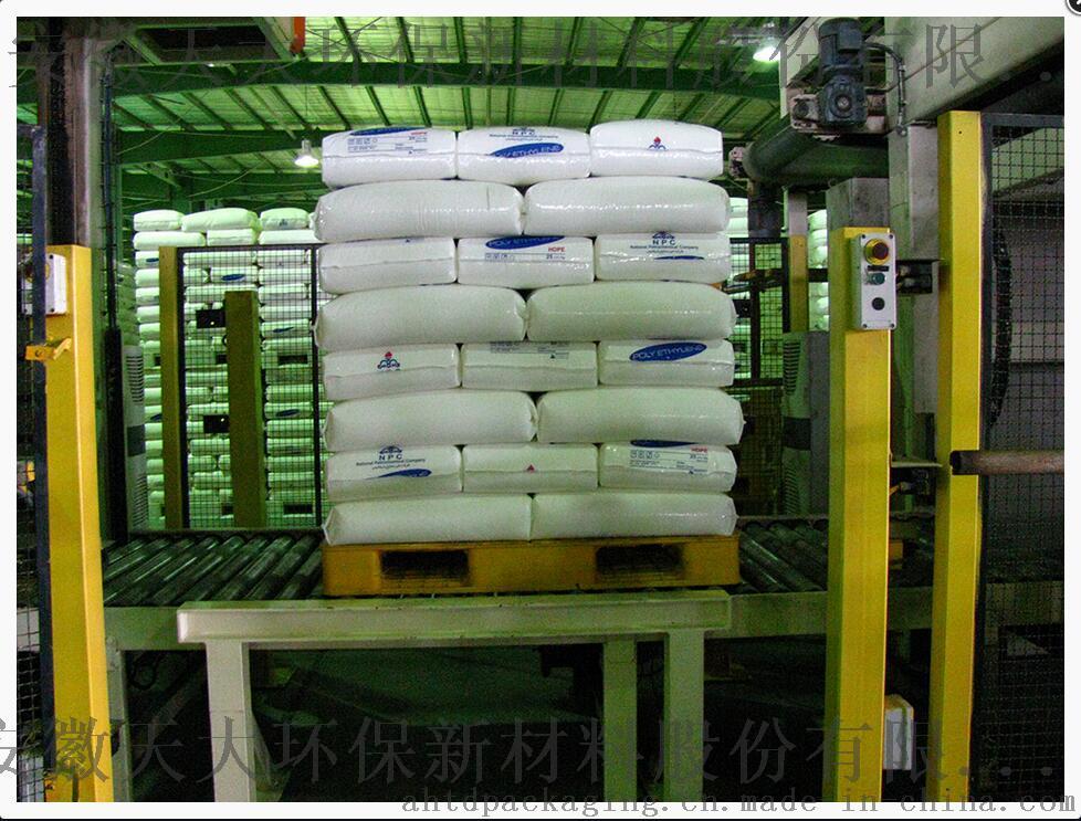 厂家  三层共挤FFS重包装膜721887585
