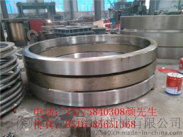 Φ1.7米非标复合肥转鼓造粒机滚圈(轮带)定制加工689788425
