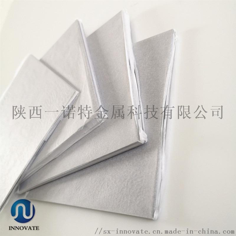 高纯度、高平整度、光亮面钨板、99.95%钨板105469315