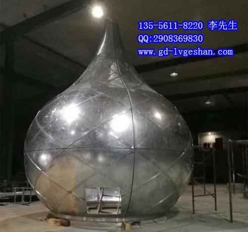 双曲铝单板图片 球形双曲铝单板加工 双曲铝单板厂家.jpg