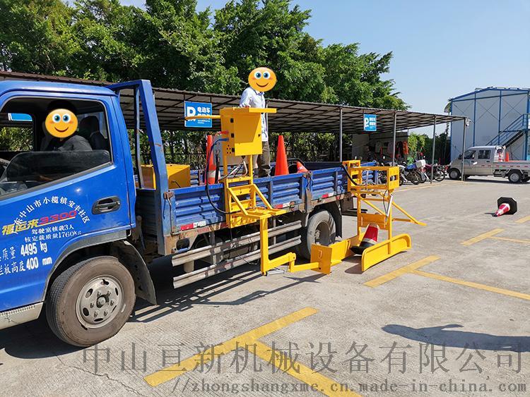 亘新机械自动路锥收放机安全锥桶摆放机交通锥收放机153788495