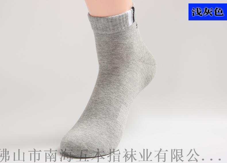 广东专业运动袜加工定制厂家代工毛圈篮球袜135803685