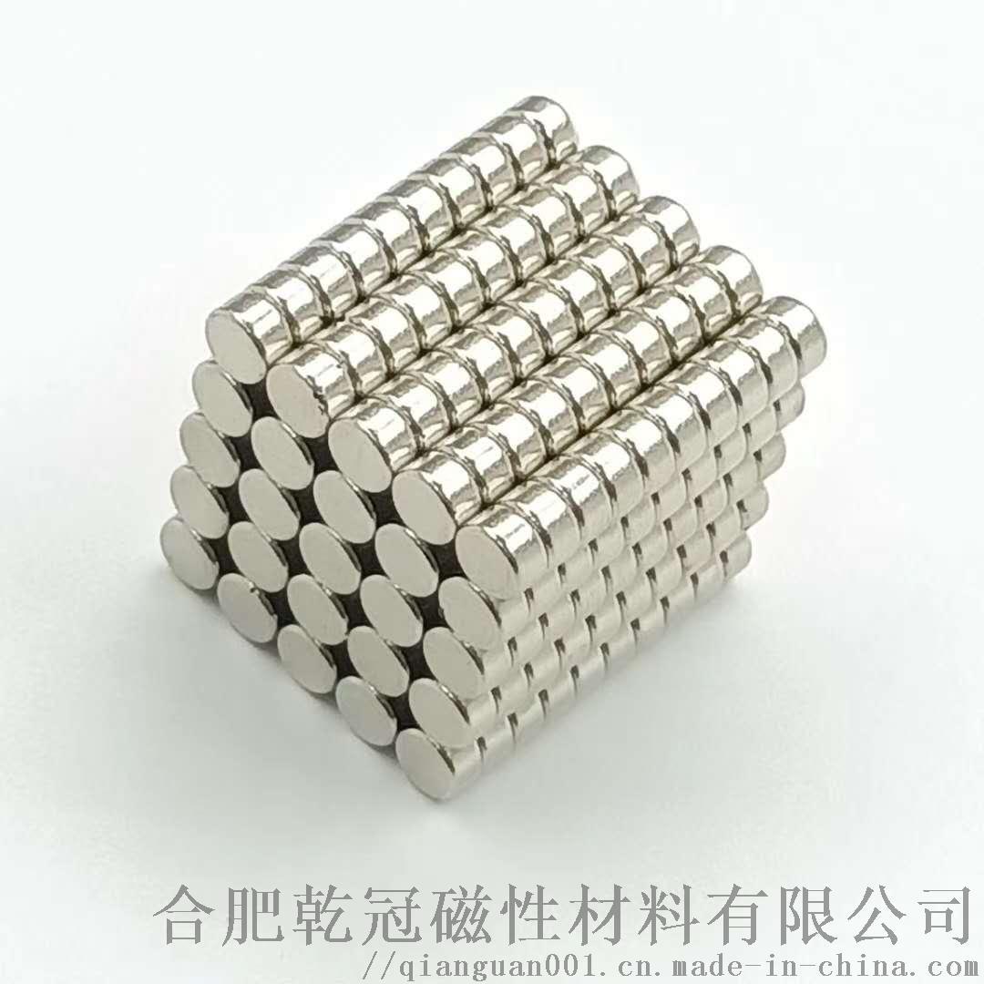 强力磁铁 磁铁手环 F10*5*2 强烈磁铁932826395