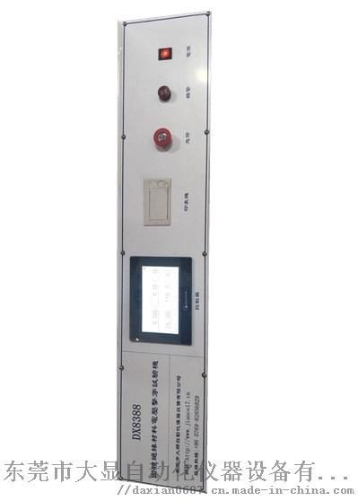 硅胶电压击穿试验机高压漏电起痕104903145
