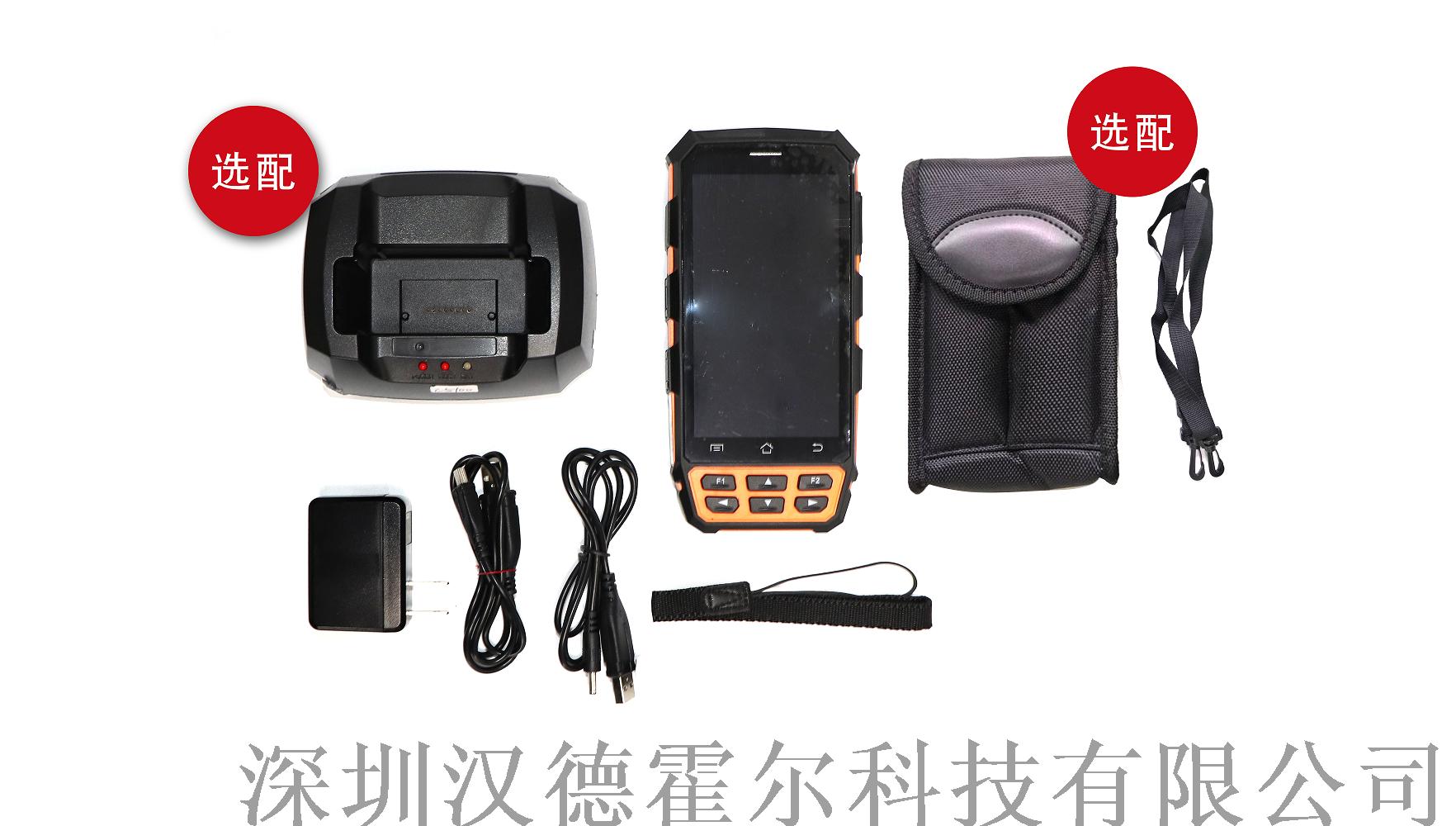 C5000身份证扫码UHF指纹RFID手持终端115963082