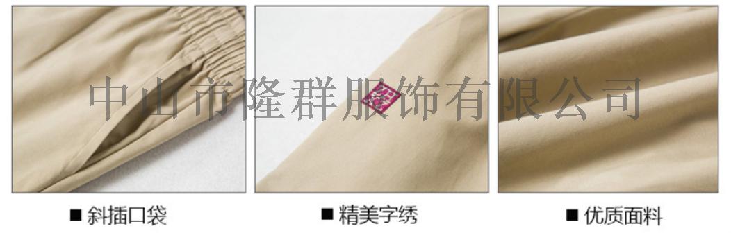 珠海幼儿园园服中小  服私立  定制136515062