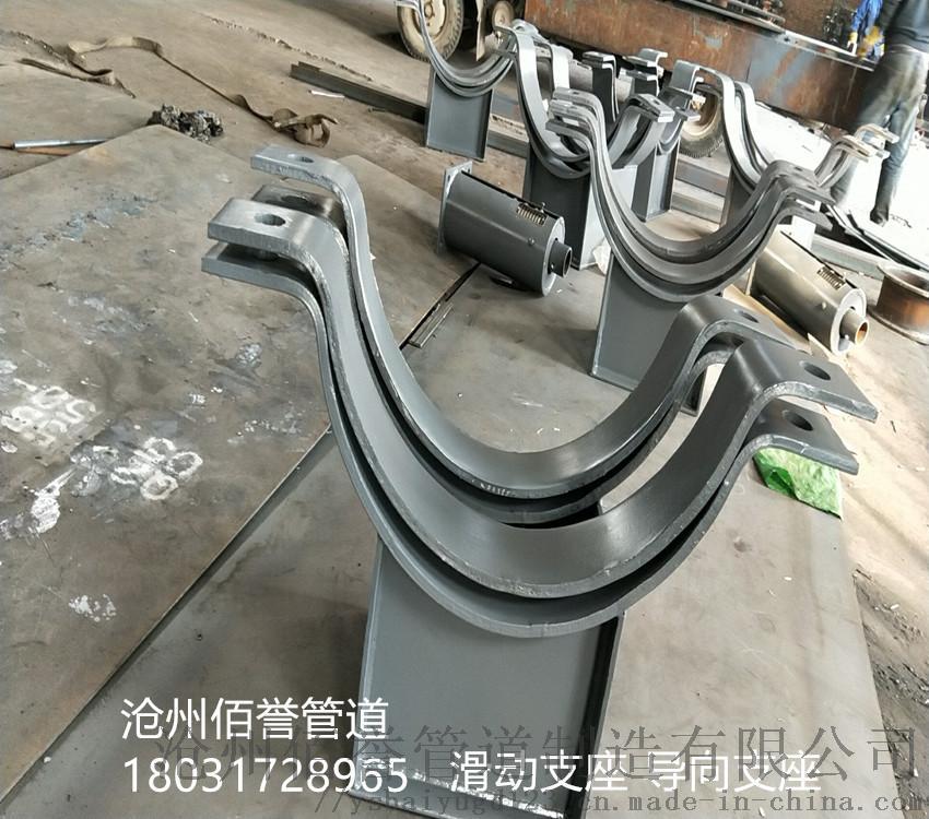 管夹滑动支座 电厂  管夹滑动支座 量大优惠790813302