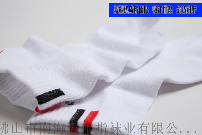 广东专业运动袜加工定制厂家代工毛圈篮球袜135803695