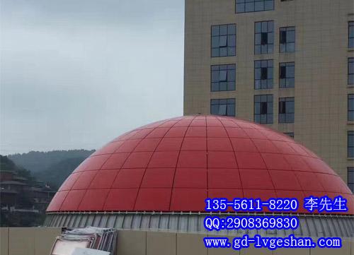 外墙氟碳铝单板造型 幕墙球形铝单板贴图.jpg