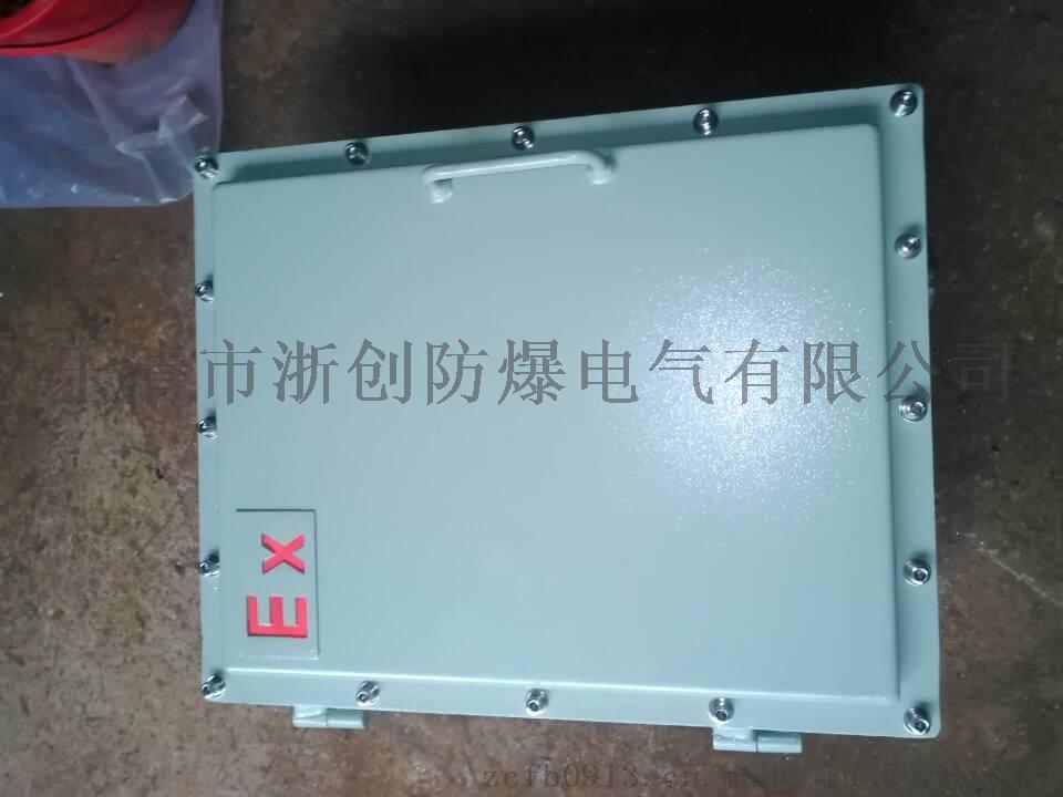 起动电机防爆配电箱726862902