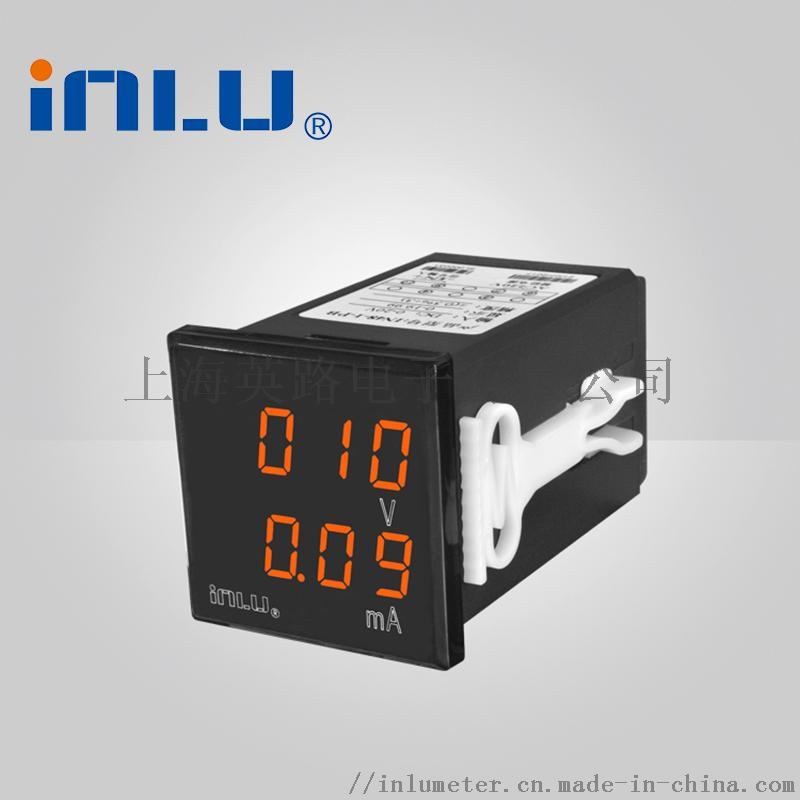 供应IN48-2 双显电压电流表941853705