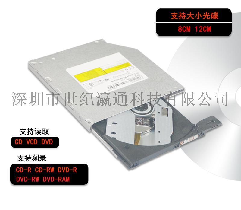 三星SN-208笔记本内置9.5mm SATA刻录机51033662