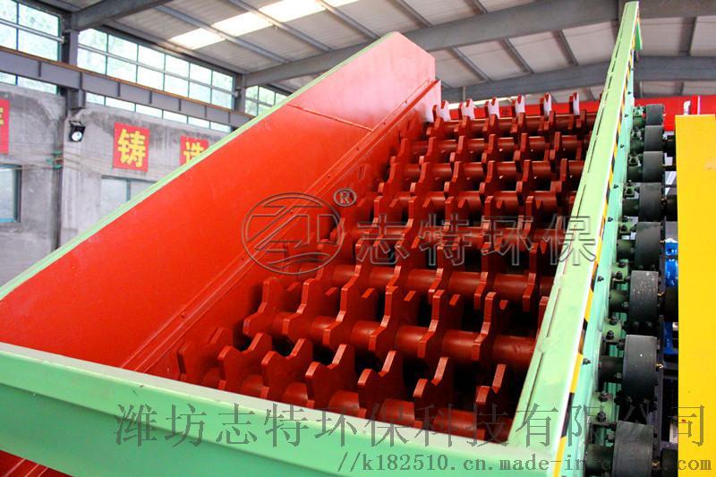 XGS型滚轴筛  煤炭筛分设备93614672