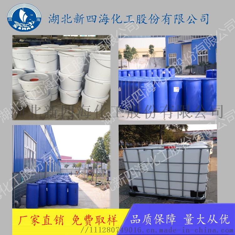 厂家现货供应硅酮胶补强剂用MQ树脂765831902