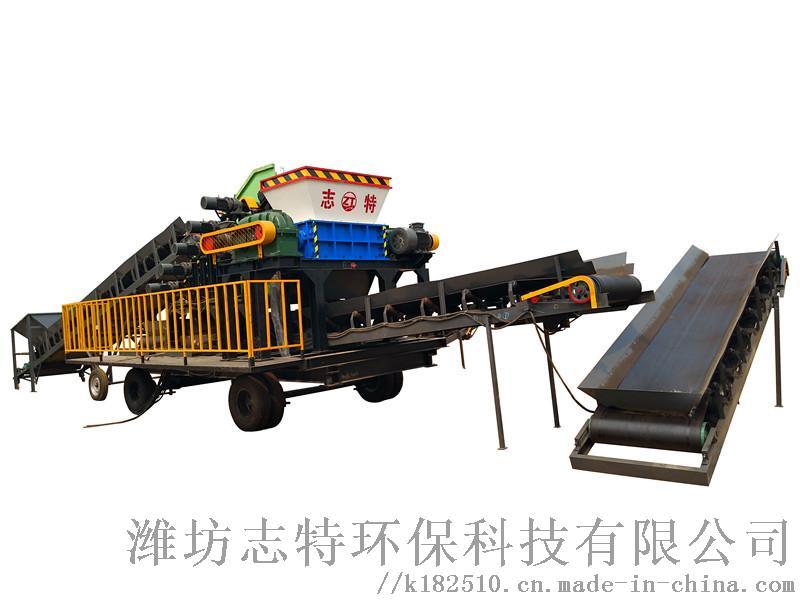 XGS型滚轴筛  煤炭筛分设备93614762