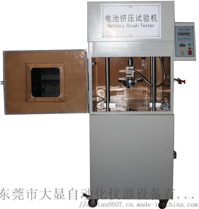 锂电池挤压试验机|电池抗挤压106715795