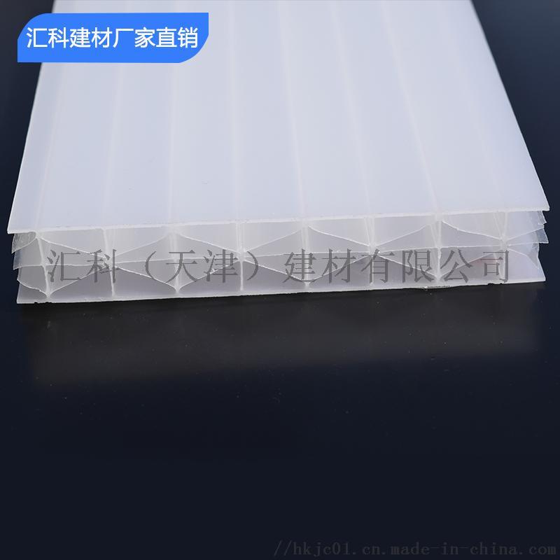 汇科阳光板米字格10mm-25mm946814195