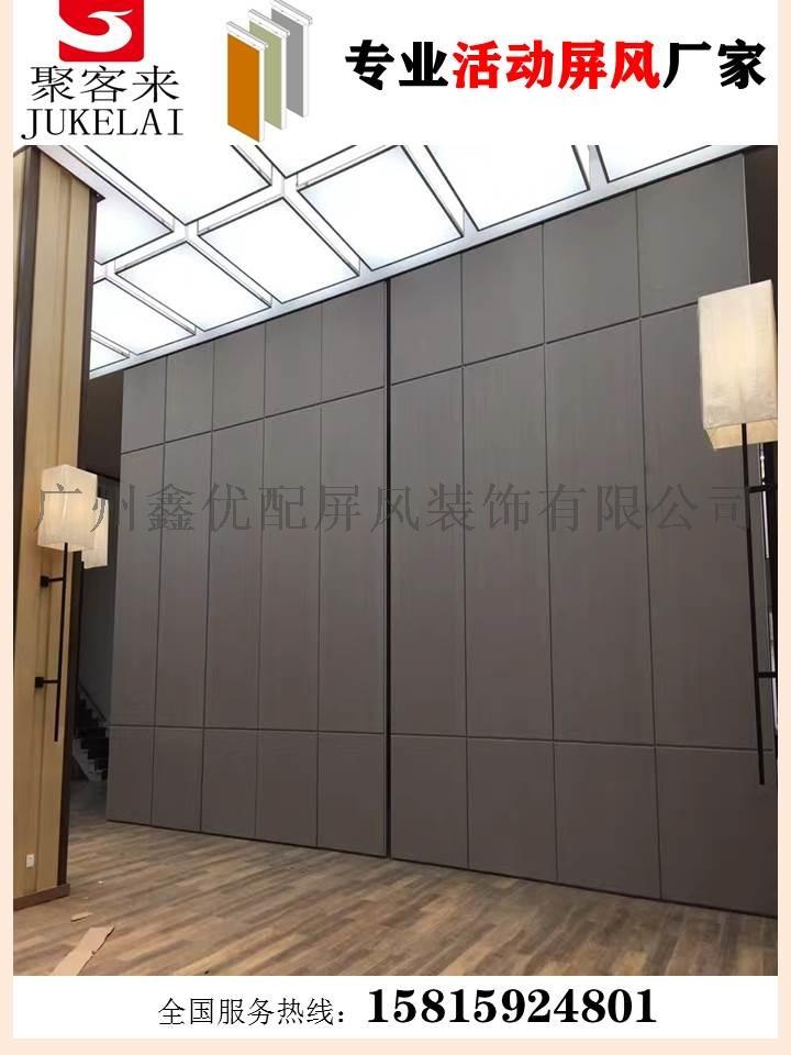 广州活动隔断,移动屏风,折叠隔断,折叠屏风938514335