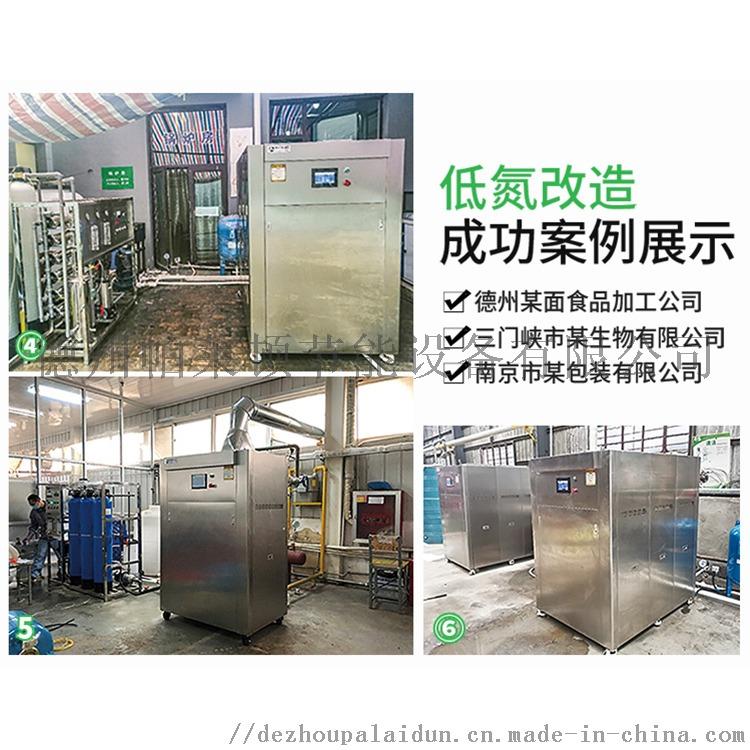 0.5吨燃气蒸汽发生器全自动变频节能环保燃气锅炉845206902