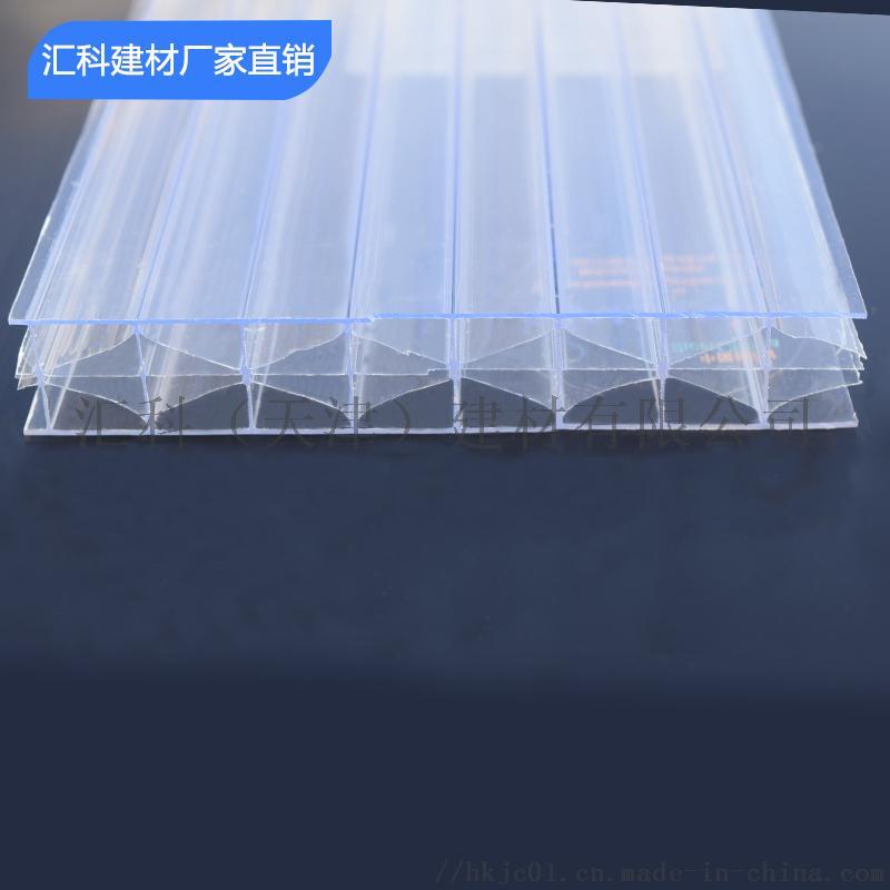 汇科阳光板米字格10mm-25mm946814185